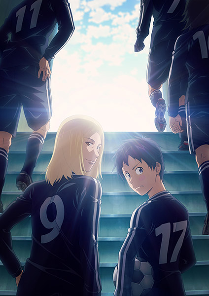 "Tres OVAs para dar fin a la adaptación animada de ""DAYS"""