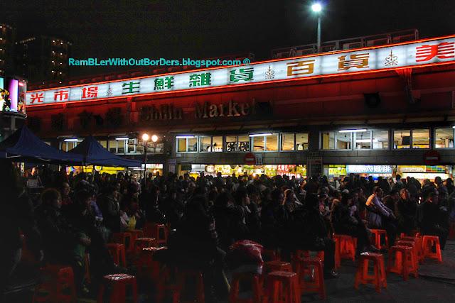 Audience, Shilin Night Market, Taipei, Taiwan