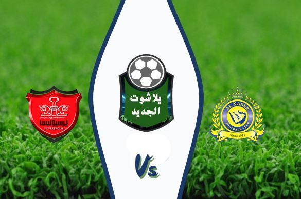 نتيجة مباراة النصر وبيروزي الإيراني اليوم السبت 3 / اكتوبر / 2020 في دوري ابطال اسيا