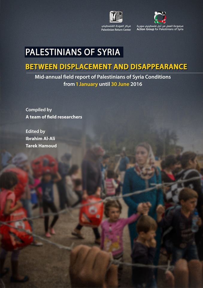 an analysis of the discussions of the issues and importance of the syrian refugee crisis Visual representations of (syrian) refugees in media are an important factor reporting in the syrian refugee crisis has been about issues such as what.
