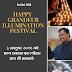 ३ अक्टूबर २०१६ को भव्य प्रकाश का त्यौहार आप भी मनाइये