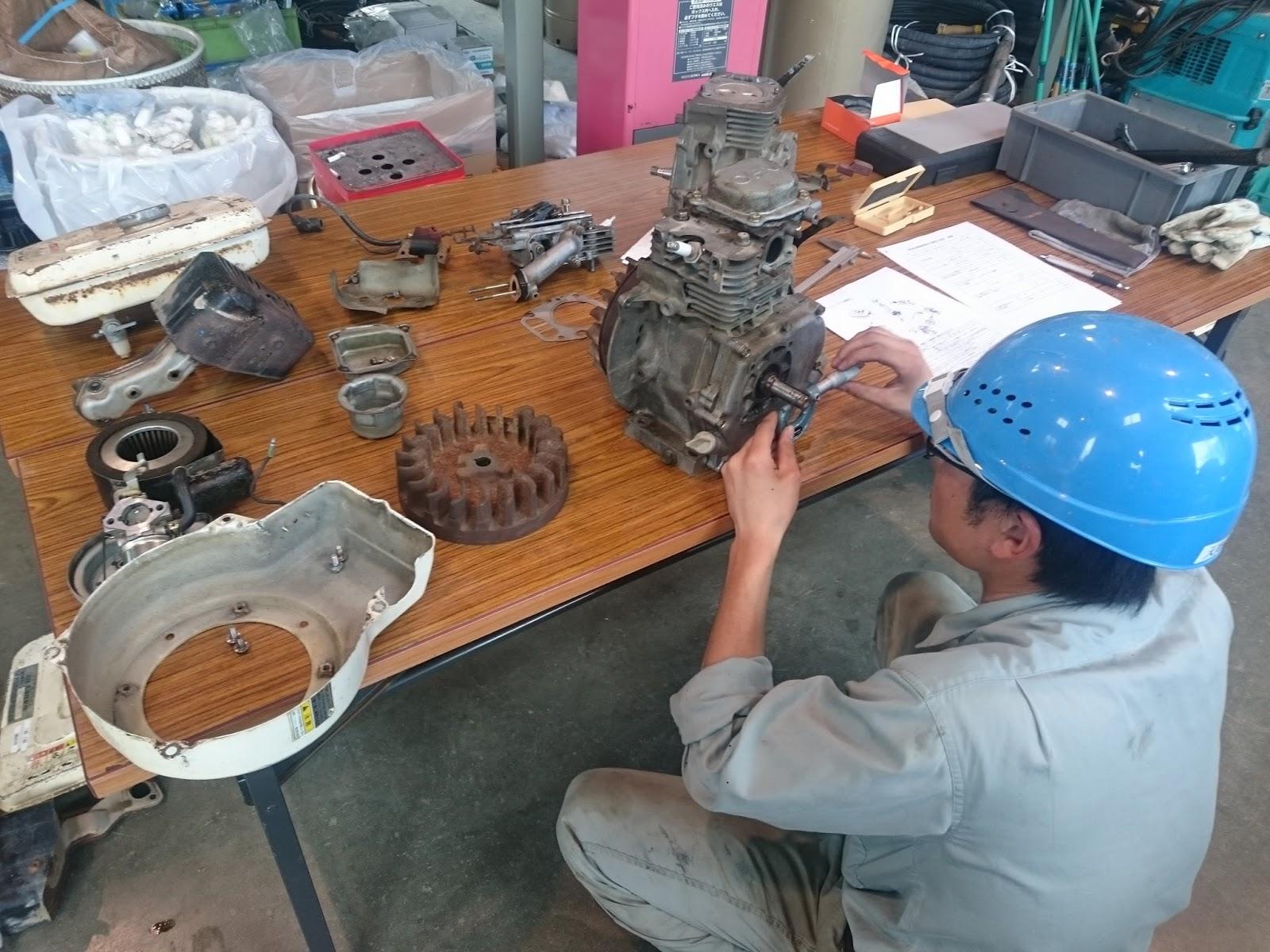 建設機械整備技能士