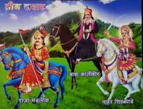 Is Raja Ne Kiya Tha Urvashi Apsara ke Saath Vivaah