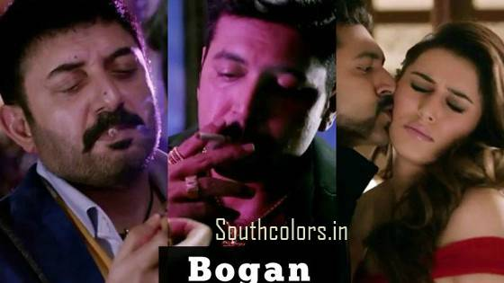 Watch Bogan Movie Official Tamil Teaser