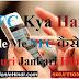 NFC Kya Hai Mobile Me NFC कैसे Use करे In Hindi
