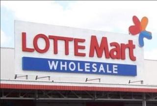 Info Lowongan Kerja di Lottemart Wholesale, Mei 2016