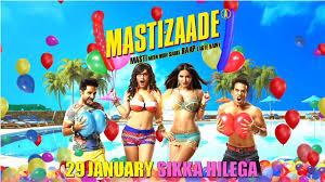 Mastizaade Full Movie 2016 HD | Sunny Leone, Veera Das, Tusshar Kapoor | Full Movie