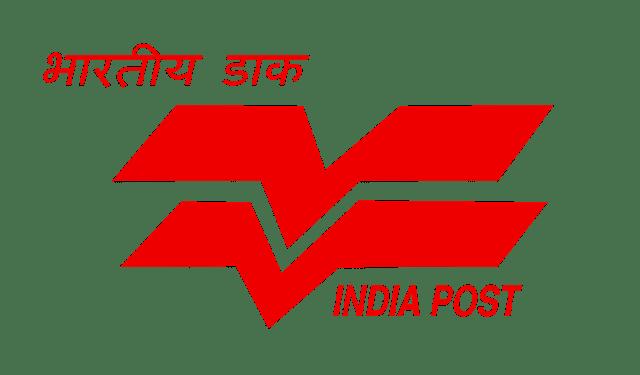 Bihar Post Office Recruitment Postal Circle GDS Vacancy Notice