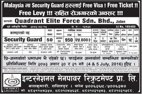 Free Visa, Free Ticket, Jobs For Nepali In Malaysia