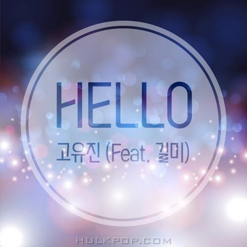Ko Yujin (Flower) – Hello – Single