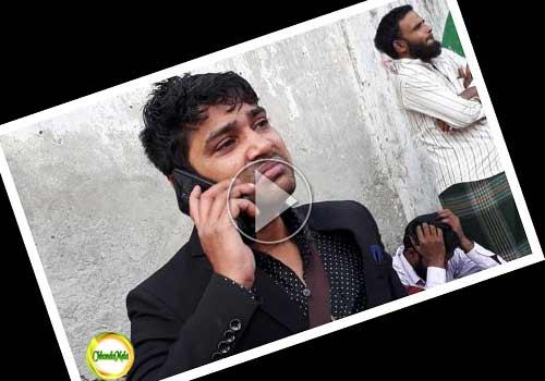 'আব্বা, এনামুল পুইড়া মইরা গেছে' Image