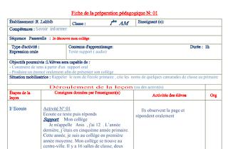 Séquence passerelle 1AM Français PDF