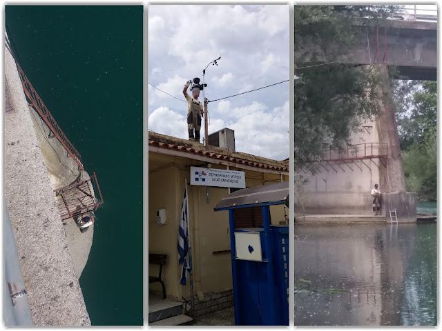 Εγκατάσταση εξοπλισμού για την παρακολούθηση & πρόληψη κινδύνων πλημμυρικών επεισοδίων στην περιοχή του Αράχθου