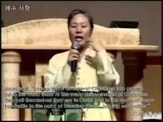 Pastor Hyun Sook