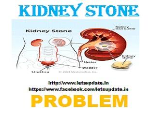 kidney-stone-problem-letsupdate