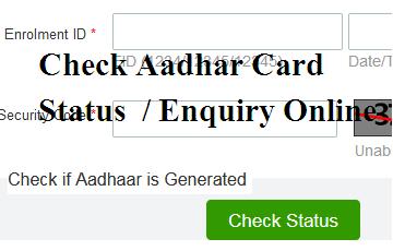 Check Aadhar Card Status  Enquiry Online आधार कार्ड चेक स्टेटस / पूछताछ ऑनलाइन कैसे जांचें