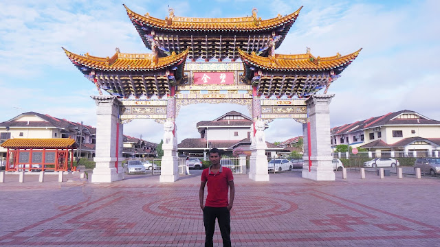 Friendship Park, Kuching, Sarawak