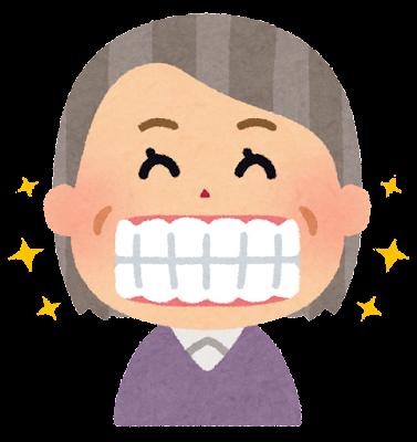 健康な歯のお婆さんのイラスト