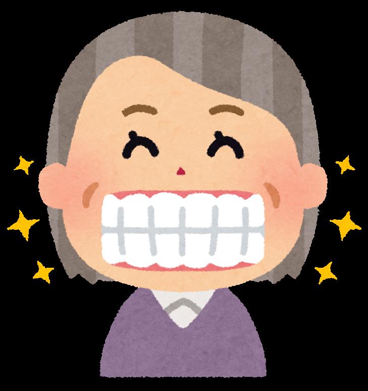 健康な歯のお婆さんのイラスト かわいいフリー素材集 いらすとや