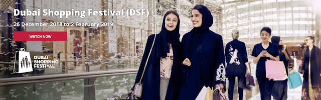 Dubai Shopping Festival (DSF) 2019