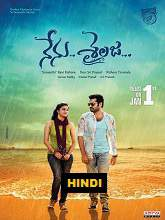 Watch The Super Khiladi 3 (Nenu Sailaja) (2016) DVDRip Hindi Dubbed Full Movie Watch Online Free Download
