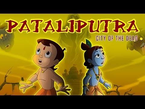 Chhota bheem movie special