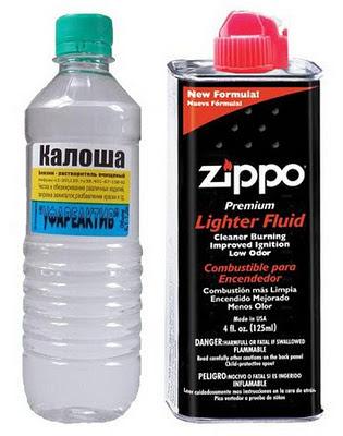 Бензин Zippo и Калоша