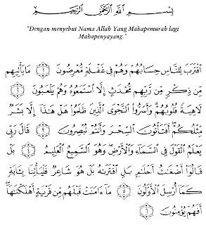 Bacaan Surat Al-Anbiya Lengkap Arab, Latin dan Artinya