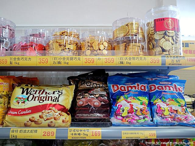 IMG 9115 - 熱血採訪│台灣E食館,年貨糖果餅乾禮盒買到剁手手!甜甜價讓你們吃得嘴甜心也甜!