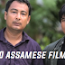 Top 10 Assamese Films of 2017
