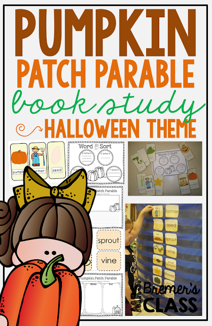 Pumpkin Patch Parable book study companion activities for Kindergarten. Fun fall themed literacy ideas and guided reading activities. Common Core aligned. #fall #bookstudy #1stgrade #kindergarten #literacy #guidedreading #bookstudies