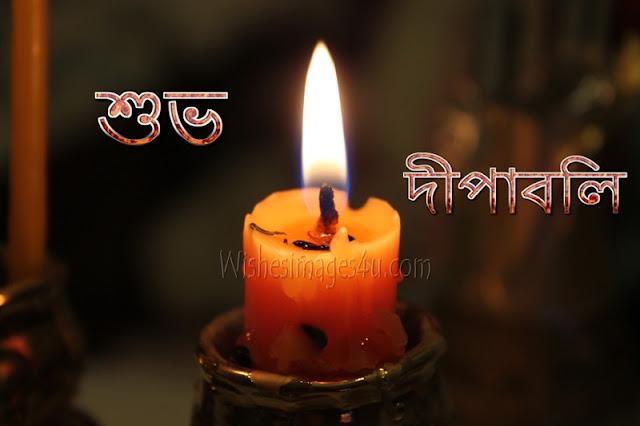 Subho Deepaboli Bangla Images Download Free