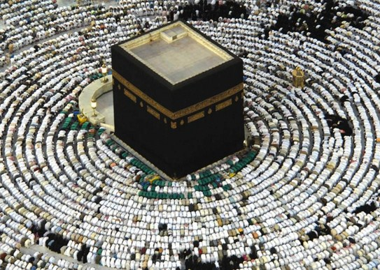 Pengertian Tahallul, Thawaf Serta Hukum Meninggalkan Rukun Haji