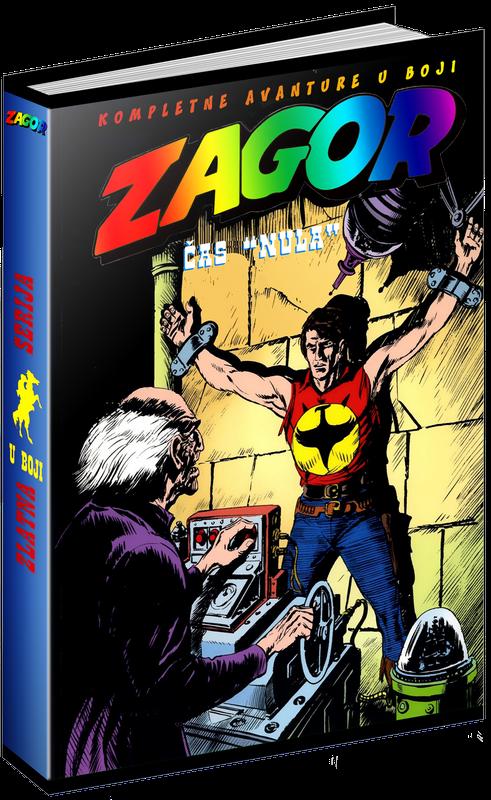 Knjige na dobrom glasu - Stripovi   GISKO
