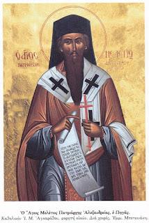 http://www.myriobiblos.gr/texts/greek/christodoulos_pigas1.html