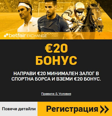 http://ads.betfair.com/redirect.aspx?pid=2529592&bid=9127