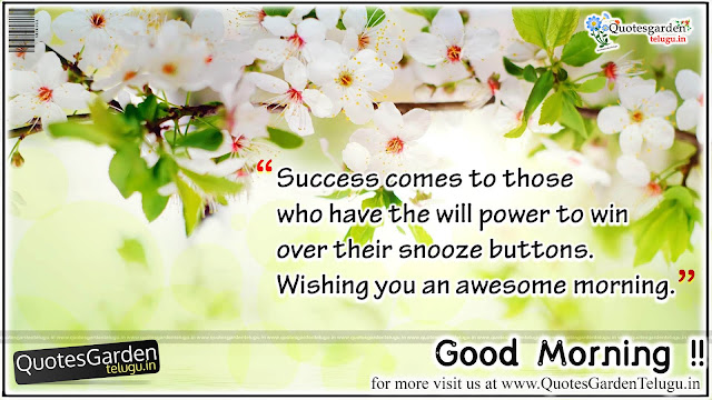 Best of good morning wishes messages