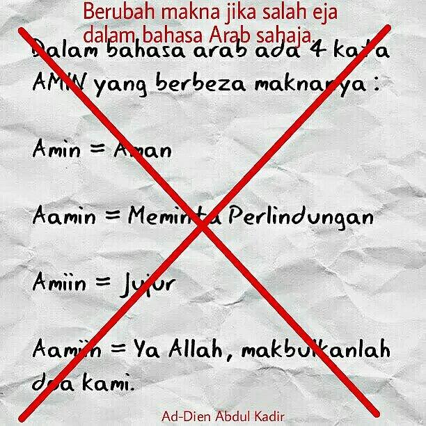 ejaan Amin Aamin Amiin atau Aamiin
