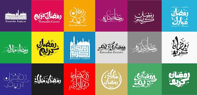 مخطوطات رمضان 2016 للتحميل Ai
