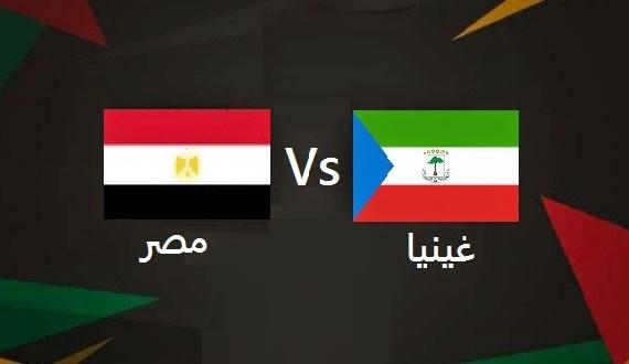 egypt vs guinea