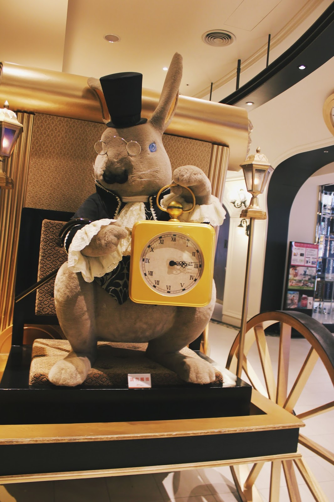 huge rabbit cute xinyi taipei taiwan att4fun alice disney