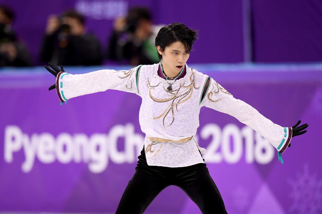 ICE STYLE.....2018 Winter Olympics Figure Skating Costumes RECAP  MEN S  COSTUMES 16ea00995