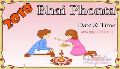 Bhai Phota
