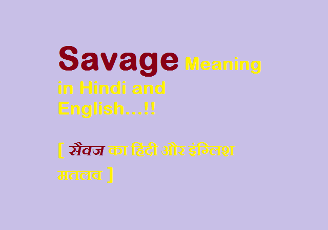 Savage Meaning in Hindi and English