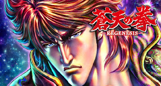 Souten no Ken: Regenesis 2nd Season – Episódio 12 (Final)