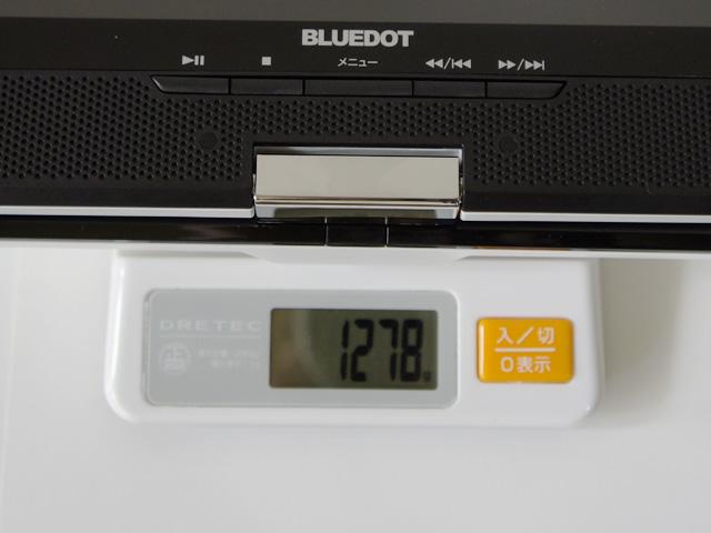 BDP-1040W