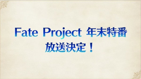 Fate Project