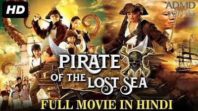Pirate Of The Lost Sea (2008) Hindi 300mb Download Dual Audio