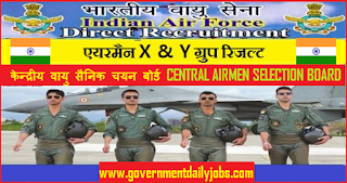 Air Force Group X & Y Result Declared check Here