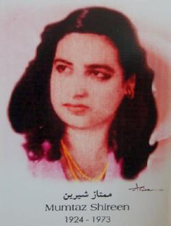 mumtaz-shireen